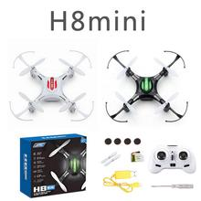 Low Price JJRC H8 Mini Headless Mode Drone RC Quadcopter Toy Small Child Easy to Play Fly