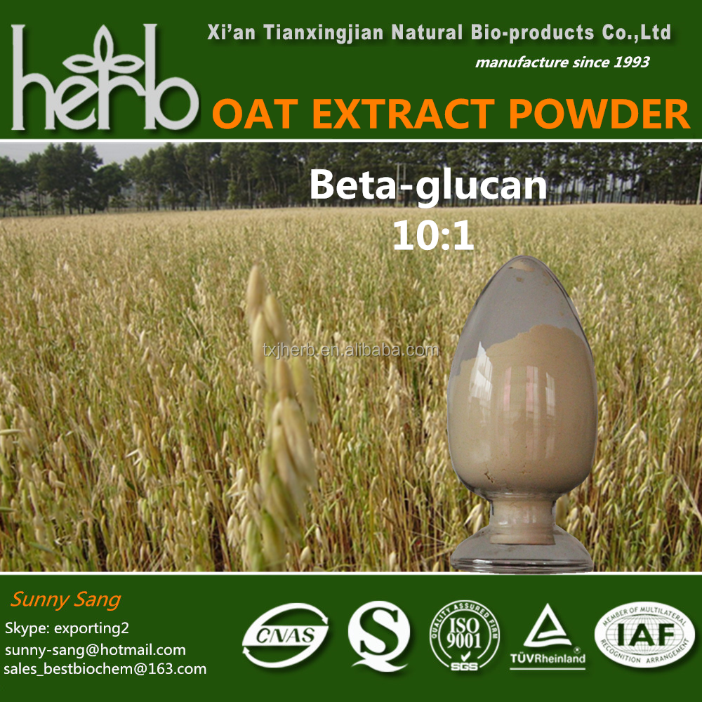 natural oat extract/ oat protein