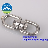 Stainless Steel Rigging Swivel