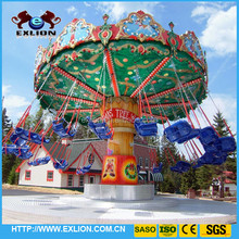 theme park decoration rotate flying chair for kids