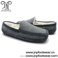 Sheep wool inner warm moccasin for men