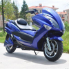 japan hot sale new design 125cc 150cc 250cc eec automatic cruiser gas motor scooter motorcycle