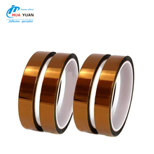 Hot Sale Heat Resistant PCB Insulation Tape Pressure Sensitive Adhesive Silicone Polyimide Tape