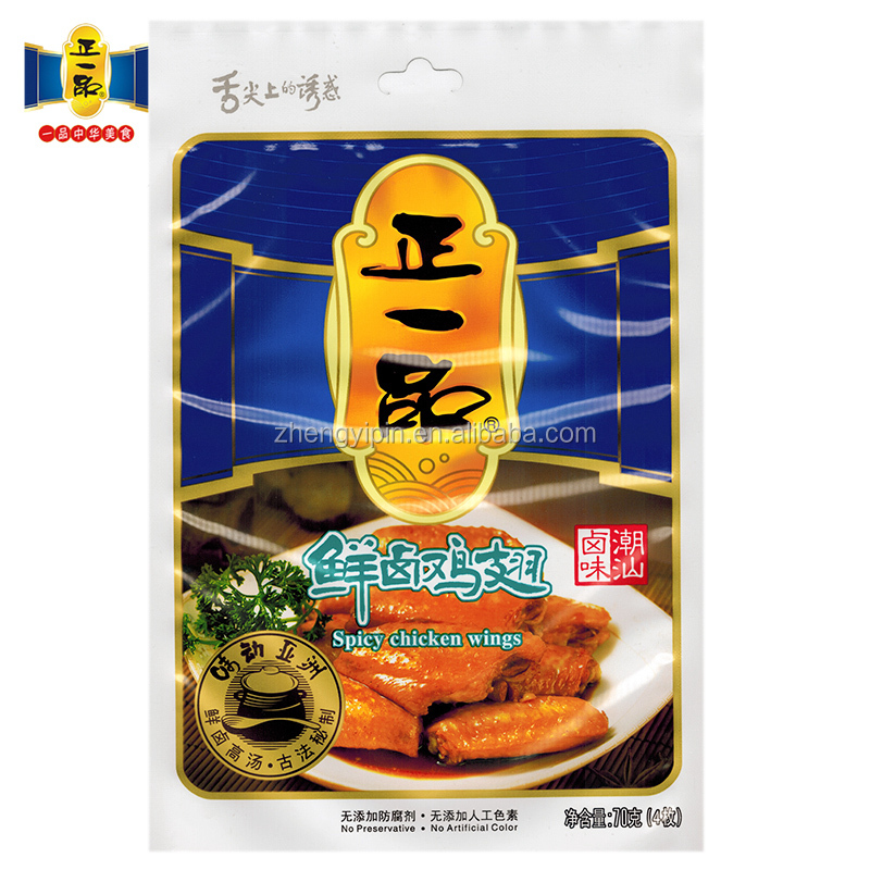 Aji Ichiban Supplier Grade A Chicken Wing