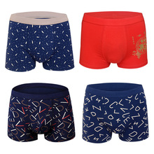 Wholesale mens underwear 100% cotton breathable boxer briefs