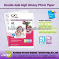 A4 menu paper , inkjet double side glossy photo paper