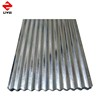 customized high quality 4x8 galvanized corrugated steel sheet