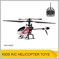 Hot sale rc airplane model toy for kids OC0128525