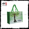 New design cheap nylon foldable shopping bag for wholesales
