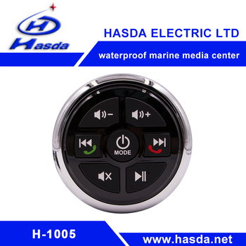 waterproof mp3 player H-1003 with microphone for RV ATV UTV yachts car radio