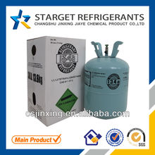 High quality and high cost performance refrigerant r134a for car