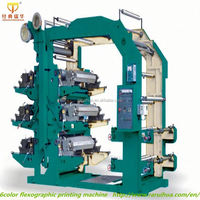 six colors flexo printing machine with roll paper plastic film non woven