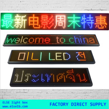 P5 slim RGB led display sign board with scrolling messages