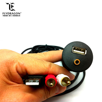 12v powered usb to 3pin din and usb cable