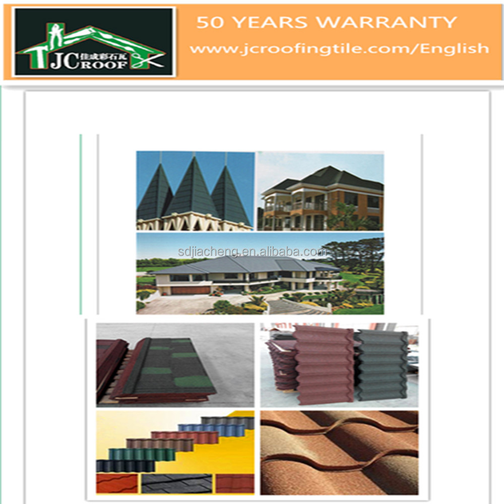 stone coated steel tiles from reliable manufacturer