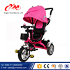 Chinese trikes dealers /best 4 in 1 trikes prices /kids trikes with rubber wheels