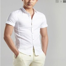 mens dress shirt and pants