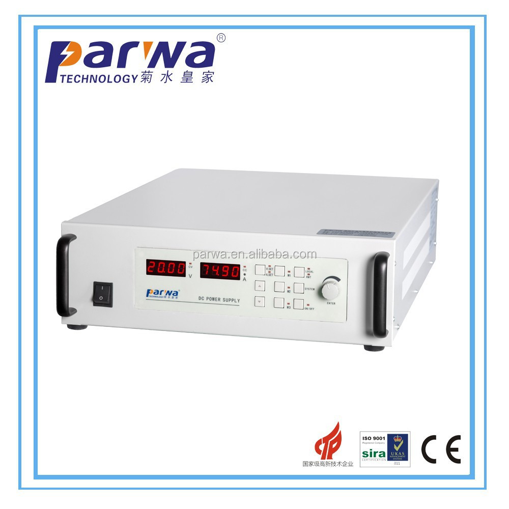 0-600V high accuracy and low ripple variable voltage dc power supply