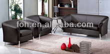 Modern Company Employee Cheap Break-Room Sofa Design Break Room Furniture (FOHJ-6685)