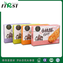 Full color printed snack usage white cardboard paper box with customized logo design 1000pcs MOQ Professional