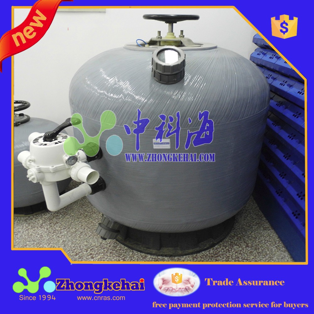 Aquaculture Filter Tank for RAS(ZKH-SL1200A)