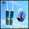 Hot selling products anti-midrew weatherproof Silicone Glazing Sealant