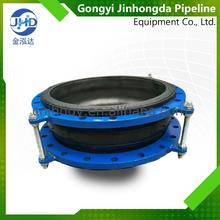 Newest metal rubber bushes limited rod flexible joint Coupling with Flange Flexible Rubber Joint