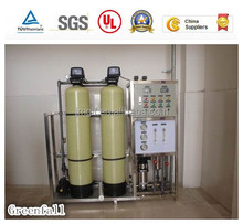 Jiangmen Greenfall Sand,resin and activated carbon for water treatment equipment