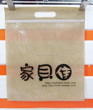 Non woven CPP film plastic zipper bag for clothes package with handle