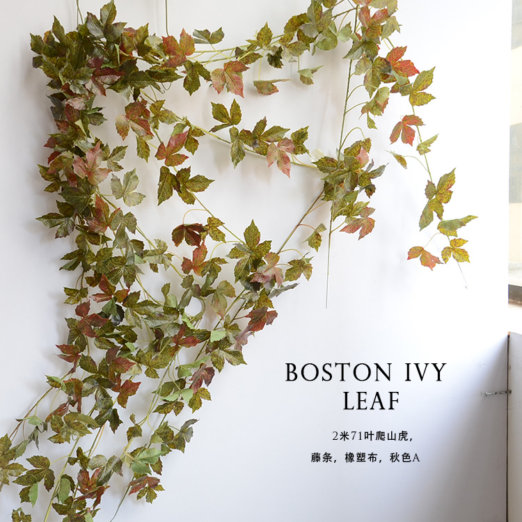 LS17061407 foshan longsun manufacturer wholesale high imitated fake fabric artificial dark boston ivy garland