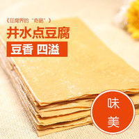 Professional Bean Curd With Good Service