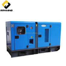 Factory Price 16KW/20KVA Home Used Super Silent Diesel Generator with perkins engine For Sale