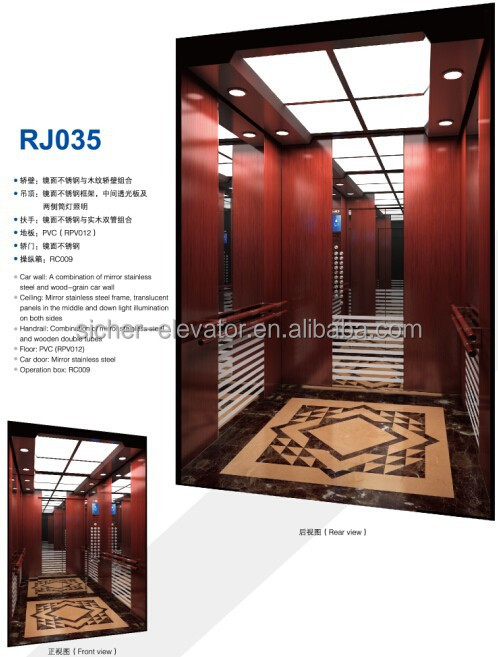 hotel elevator (Sicher Elevator Co.,Ltd)