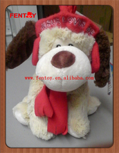 Loves Me Plush Dog Red Cap w scarf two tone brown Christmas
