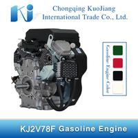 678cc electric start horizontal shaft 2 cylinder engine