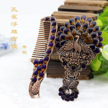hot sale gift antique bronze peacock cosmetic mirror with comb