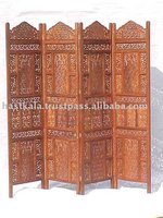 Carved Wooden Screen / Partition