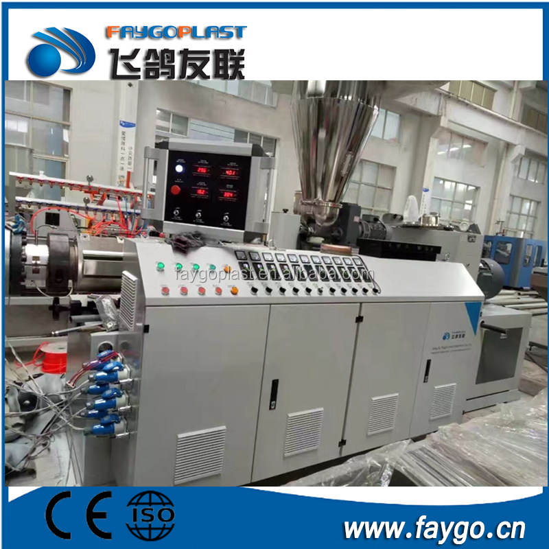 small PVC making machine/WPC profile production line/ wood plastic extrusion /most professional PE