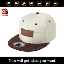 2015 Promotional High Quality Custom Baby snapbacks caps