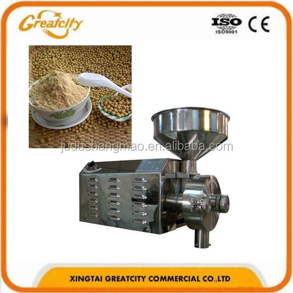 Corn/Maize Flour Milling Machine, Small Corn Flour Milling Plant, Corn Grinding Mill Machine