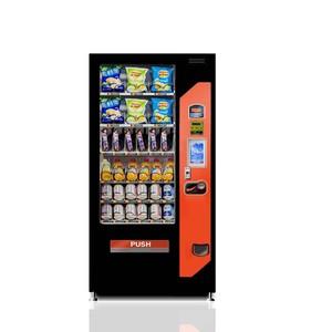 Guaranteed Quality Hot condoms and napkin vending machine
