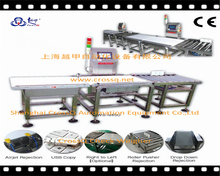 Automatic Check Weigher/weight checker/weight checking machine