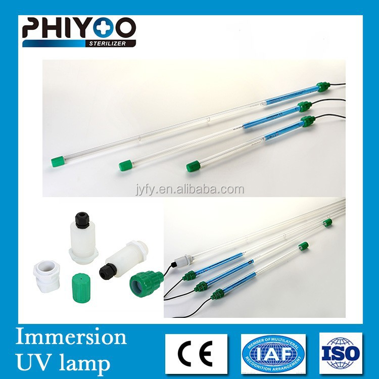 CE approved 4W t5 immersion uv lamp sterilizer