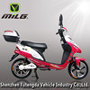 2015 wholesale 2 wheel stand up electric scooter 350w with pedals for lady