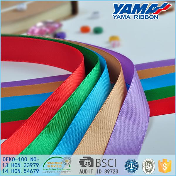 100% polyester wholesale personalized double faced satin ribbon for favors