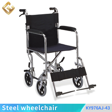 Transfer steel wheelchair with foldable backrest and drop back handle 8 inch wheel wheelchair