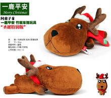 Christmas Promotional Plush Toy