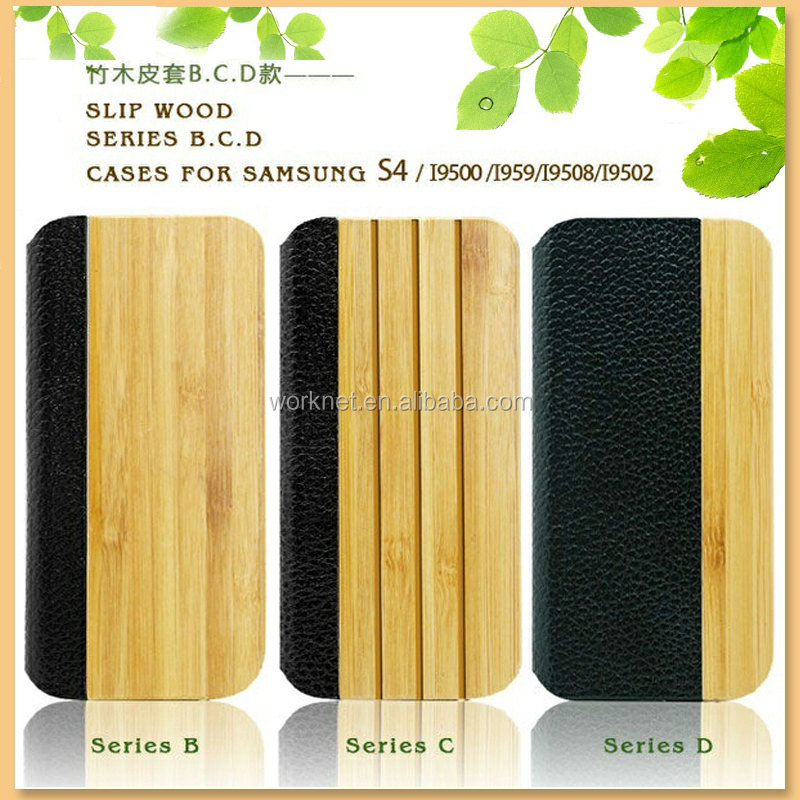 shenzhen factory phone case for samsung galaxy s4 i9500 bamboo leather flip cover