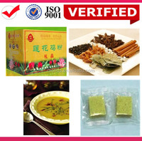 Food Seasoning Products,chicken flavor seasoning powder 500g package chicken seasoning powder