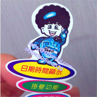 2015 newly rotary printing made cute cartoon stickers ,water proof die cut special shap paper and vinyl sticker,sticker paper